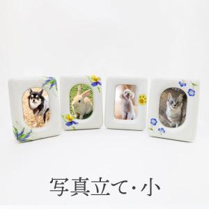 ペット仏具 写真立て 小 レターパックプラス|nabari-pet