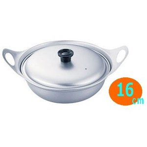 アルミ寄せ鍋 16cm 1人用アルミ鍋