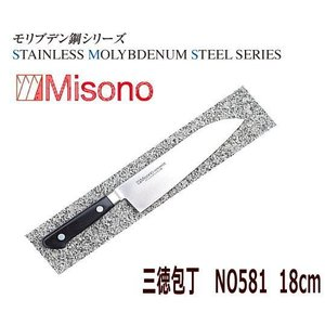 ・切れ味をよくするモリブデン入り。 ・ハイカーボン高級13クロム・ステンレス・モリブデン鋼を使用。 ...
