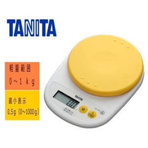 タニタ デジタルクッキングスケール KD-189ーYL(マンゴーイエロー)