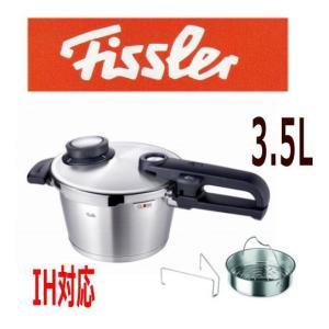 ・3段階の圧力設定とスチーム機能搭載の最上級圧力鍋です。 ・商品サイズ(外寸) : 425×250×...