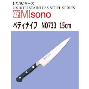 ・スエーデン製ピュア・ステンレス特殊鋼を仕様。 ・ミソノの伝統と新しい技術の融合から生まれたステンレ...