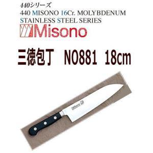 ・従来の13クロムステンレスより錆びにくく、より粘り強い16クロムステンレス鋼を使用。 ・プロのフォ...