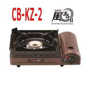 イワタニ/Iwatani カセットコンロ  カセットフー 風まるII CB-KZ-2