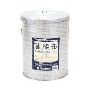 丈夫でさびにくいアルミメッキ鋼板製です。 火消し缶、お茶、粉等の保存缶として、また インテリア、小物...