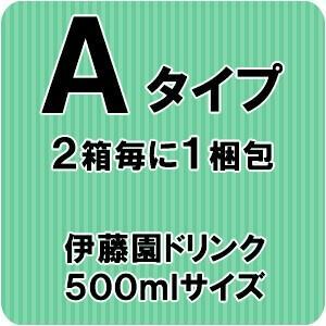 伊藤園 黒豆玄米茶 500ml×24本 PET(2ケースでも1梱包)|nabeshimameicha|02