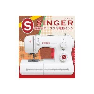 SINGERシンガー 家庭用ポータブル電動ミシン SN621 SimpleII|nabike