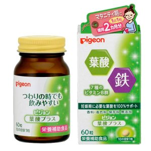 Pigeon(ピジョン) サプリメント 栄養補...の関連商品2