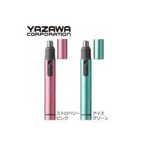 YAZAWA(ヤザワ) ノーズトリマー CH311PK・ストロベリーピンク|nabike