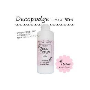 Deco Podge デコポッジ 接着とコーティングのできる進化したデコパージュ液 オールパーパス Lサイズ 300ml DEP-03L nabike