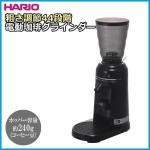 HARIO(ハリオ) 粗さ調節44段階 電動珈琲グラインダー EVCG-8B-J|nabike