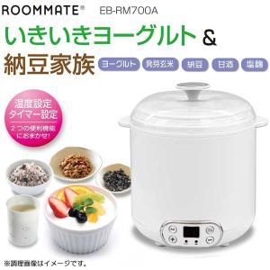 ROOMMATE いきいきヨーグルト&納豆家族  EB-RM700A|nabike