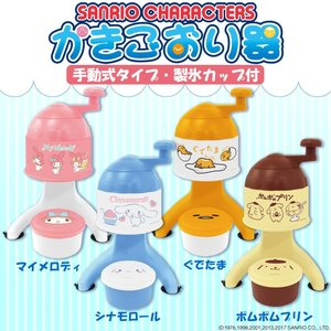 サンリオキャラクターズ かきごおり器 手動式タイプ (製氷カップ付き) マイメロディ|nabike