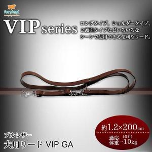 ferplast(ファープラスト) VIPシリーズ ブルレザー 犬用リード VIP GA(ビップGA) GA12/200 75146958|nabike