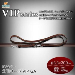 ferplast(ファープラスト) VIPシリーズ ブルレザー 犬用リード VIP GA(ビップGA) GA22/200 75147958|nabike