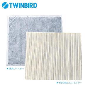 TWINBIRD ツインバード 空気清浄機 AC-4238/AC-D358用 交換用フィルターセット AC-FT06|nabike