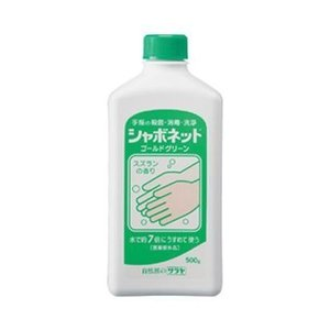サラヤ シャボネットゴールドグリーン (医薬部外品) 500g×24本 23204|nabike
