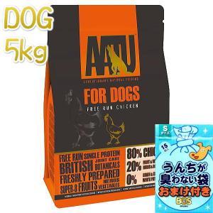 最短賞味2020.6.4・アートゥー 80%平飼いチキン 5kg 犬用ドライ AATU 正規品 aa11886|nachu