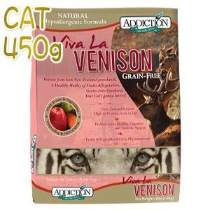 最短賞味2019.12・ADDICTION 猫用 アディクション キャットフード ビバ ラ ベニソン キャット 450g 正規品 nachu