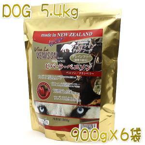 最短賞味2019.12・ADDICTION アディクション犬ドッグフード ビバ ラ ベニソン 5.4kg(900g×6袋) 正規品 nachu
