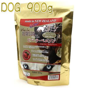 最短賞味2020.6・ADDICTION アディクション犬ドッグフード ビバ ラ ベニソン(鹿肉)900g 正規品 nachu