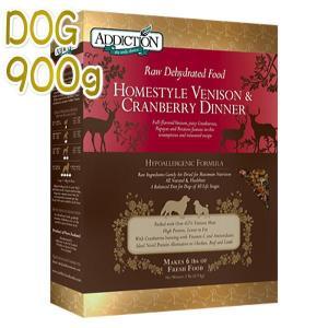 最短賞味2020.8・ADDICTION アディクション 犬ドッグフード ベニソン&クランベリー900g粉末 正規品 nachu