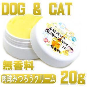養蜂場うまれ 肉球みつろうクリーム(無香料)20g|nachu