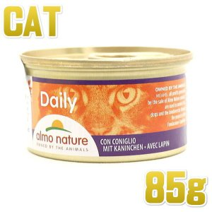 最短賞味2021.9・アルモネイチャー 猫 ウェット デイリーメニュー ラビット入りお肉のムース 85g缶 alc157 キャット 正規品|nachu