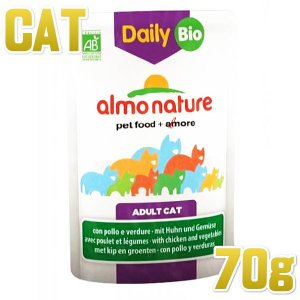 最短賞味2020.6・アルモネイチャー 猫 デイリーメニューBio チキンと野菜 70gパウチ alc5282 キャット ウェット オーガニック正規品|nachu