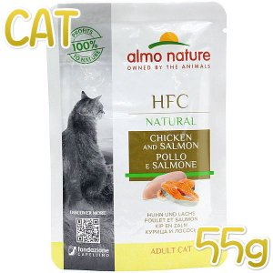 最短賞味2020.10・アルモネイチャー 猫 パウチ 鶏肉とサーモン 55g alc5803 ウェット キャット 正規品 nachu