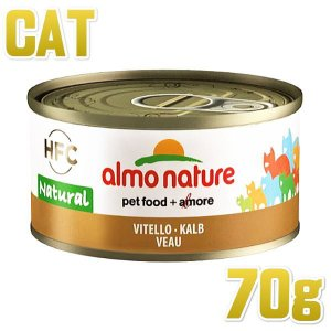 最短賞味2021.5・アルモネイチャー 猫 ウェット 子牛肉のご馳走 70g缶 alc7101h パテ状 キャット 正規品 nachu