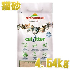 アルモネイチャー 猫砂 キャットリター 4.54kg|nachu