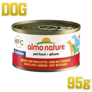 最短賞味2021.7・アルモネイチャー 犬 ウェット ビーフとハムのご馳走 95g缶 ald5545 ウェット almo nature 正規品 nachu