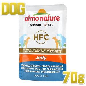 最短賞味2020.5・アルモネイチャー 犬 まぐろとチキンとチーズ・ジェリードッグ 70gパウチ ald5703 almo nature 正規品|nachu
