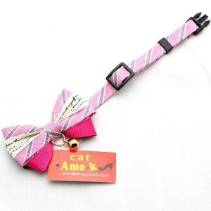 アモワークス レターリボンカラー ピンク:S 猫用首輪 猫用カラー16〜25cm Amo.k|nachu