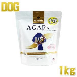 最短賞味2020.3.17・アーテミス 犬用 アガリクスI S 小粒 1kg 全年齢対応ドッグフード ARTEMIS 正規品 nachu