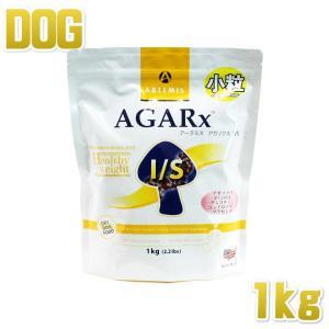 最短賞味2020.2.13・アーテミス 犬用 アガリクスI S ヘルシーウェイト 小粒 1kg 成犬シニア犬肥満犬対応ドッグフード ARTEMIS 正規品|nachu