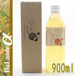 最短賞味2020.2・バランスα 900ml EM発酵飲料・酵素・正規品|nachu