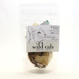 最短賞味2020.5・バロンのしっぽ wild cats マグロパフ10g 猫用ですが犬もOK おやつ トッピング|nachu