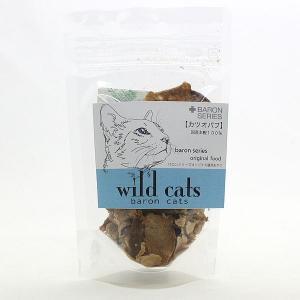 最短賞味2020.5・バロンのしっぽ wild cats カツオパフ10g 猫用ですが犬もOK おやつ トッピング|nachu