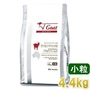 最短賞味2020.7.14・ビィナチュラル ルート・ゴート 小粒 4.4kg全年齢対応ドッグフード 低アレルゲン ドライ be-NatuRal 正規品 be53144 nachu