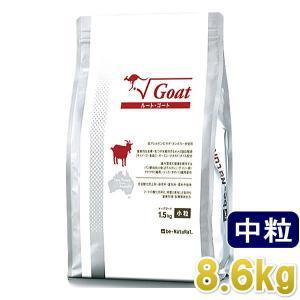 最短賞味2020.7.14・ビィナチュラル ルート・ゴート 中粒 8.6kg大袋 全年齢対応ドッグフード 低アレルゲン ドライ be-NatuRal 正規品 be53205 nachu