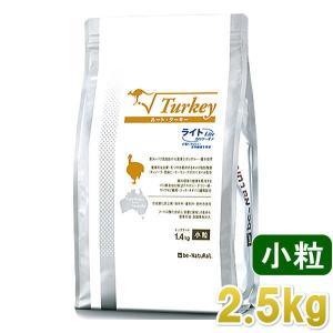 最短賞味2020.2.6・ビィナチュラル ルート・ターキー・ライト 小粒 2.5kg成犬 肥満犬 シニア犬対応ドッグフード ドライ be-NatuRal 正規品 be53335|nachu
