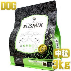 最短賞味2019.10.30・犬用 ブリスミックス ラム 中粒 3kg 全年齢対応ドッグフード 口腔善玉菌K12配合 BLISMIX 正規品|nachu