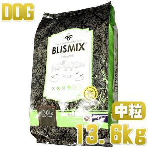 最短賞味2020.4.21・犬用 ブリスミックス ラム 中粒 13.6kg 全年齢対応ドッグフード 口腔善玉菌K12配合 BLISMIX 正規品|nachu