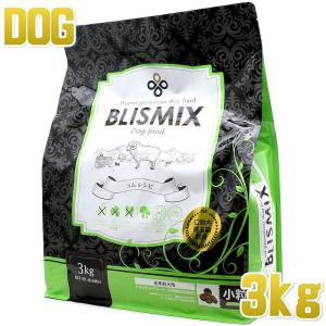 最短賞味2020.3.22・犬用 ブリスミックス ラム 小粒 3kg 全年齢対応ドッグフード 口腔善玉菌K12配合 BLISMIX 正規品|nachu