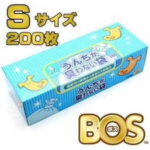驚異の防臭袋BOS うんちが臭わない袋 Sサイズ200枚入 うんち袋 クリロン化成|nachu