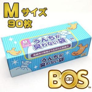 驚異の防臭袋BOS/うんちが臭わない袋/Mサイズ90枚入/うんち袋/クリロン化成...