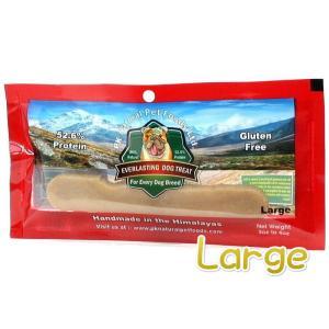 最短賞味2021.4・ヒマラヤ ドッグ チーズ チュウ Lサイズ 犬用おやつ 無添加 正規品 dc46517|nachu