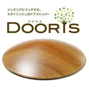 ドアストッパー ドアリス チェリー オーナーグッズ DOORIS|nachu